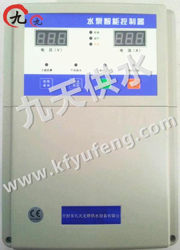 雷电竞地址雷电竞注册水泵智能控制器-泵宝