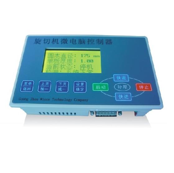 JT-830M变频雷电竞注册智能控制盒