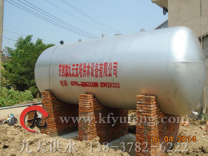 30吨压力罐